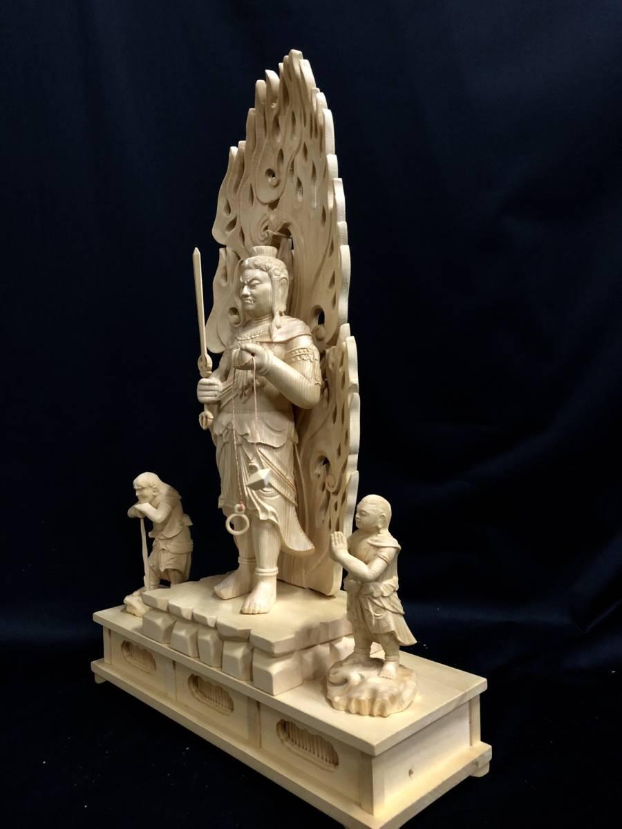 大型高59cm 新作 総檜材製 名人作 極上彫 木彫作品 仏教美術 不動明王三尊立像_画像3