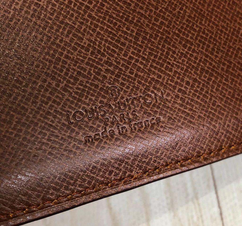 未使用品 LOUIS VUITTON ルイヴィトン M60895 モノグラム「ポルトフォイユ ミュルティプル」二つ折り 札入れ 財布 メンズ フランス製_画像5