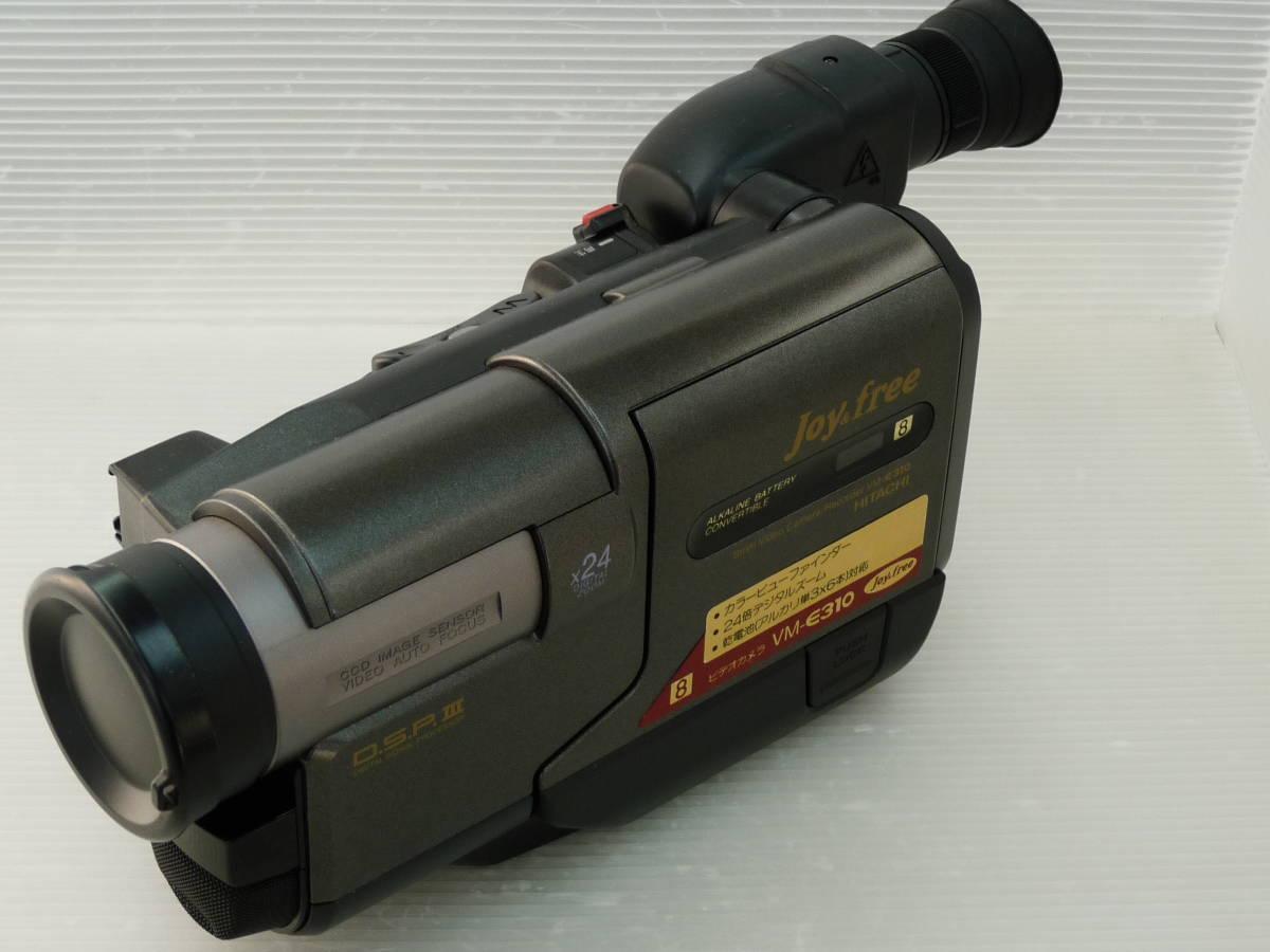 [HITACHI] 日立 8ミリビデオカメラ VM-E310 中古品