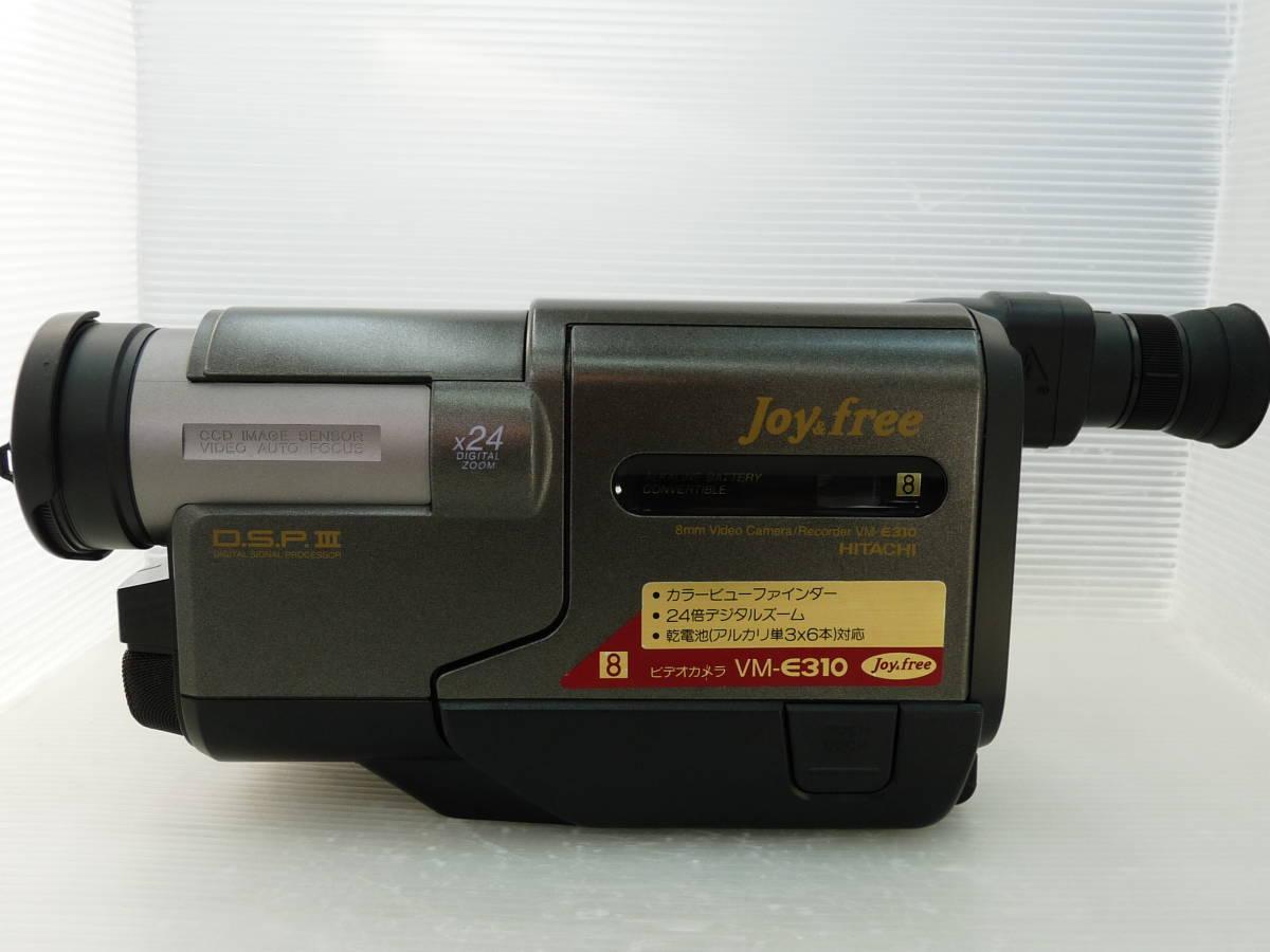 [HITACHI] 日立 8ミリビデオカメラ VM-E310 中古品_画像2