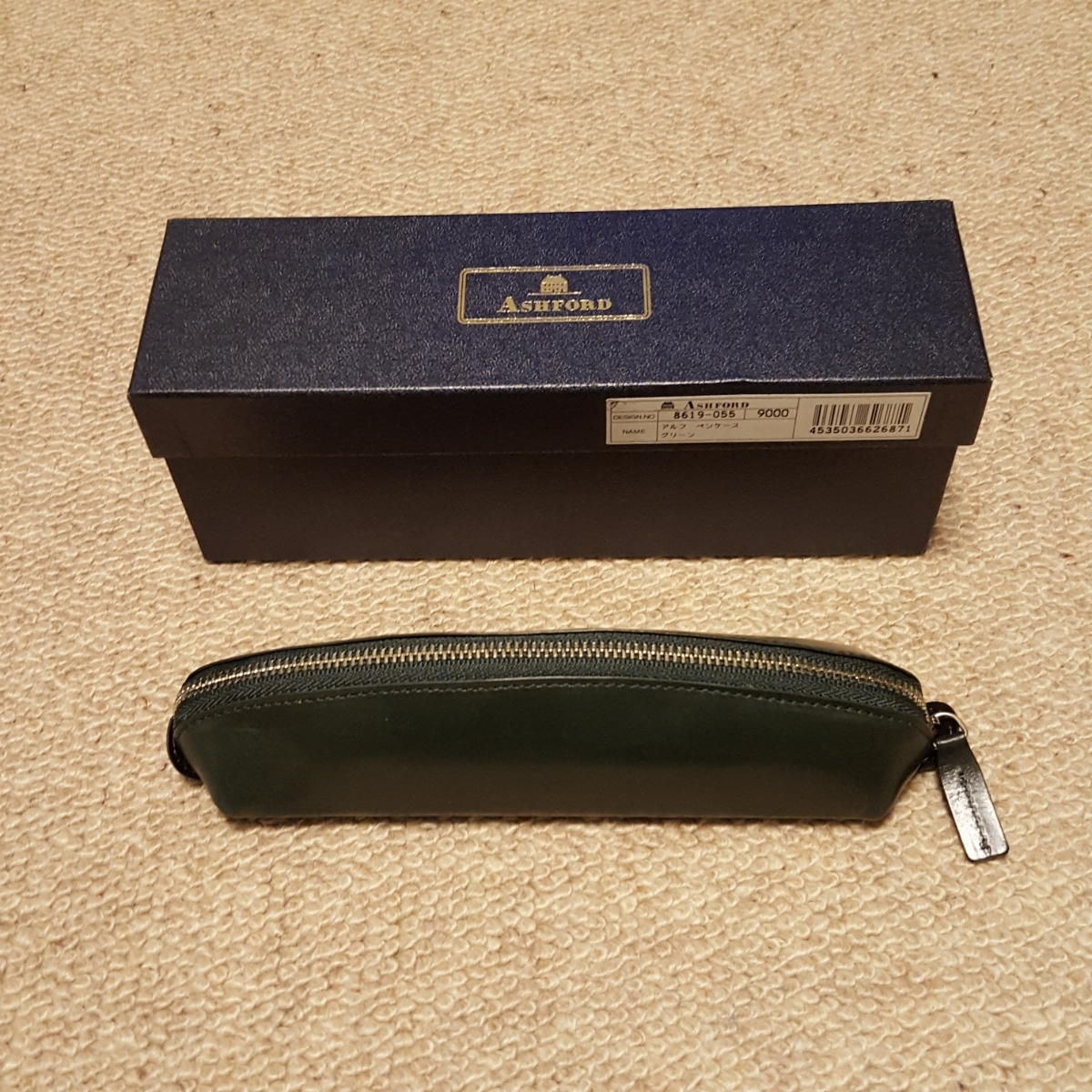 Ashford アシュフォード アルフ ペンケース グリーン 緑 筆箱 レザー ボールペン 万年筆 付属品完