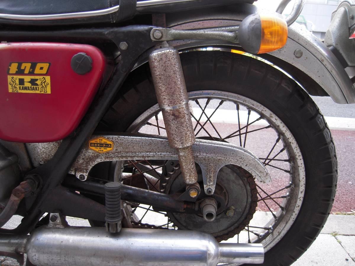カワサキ W1S後期型 W1SA W3 メグロ _画像3