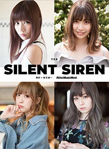 【Amazon.co.jp 限定】写真集SILENT SIREN (Amazon限定カバー版)_画像2
