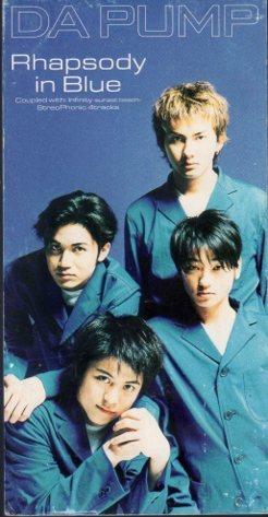 ◆8cmCDS◆DA PUMP/Rhapsody in Blue/資生堂「ティセラ」CM_画像1