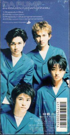 ◆8cmCDS◆DA PUMP/Rhapsody in Blue/資生堂「ティセラ」CM_画像2