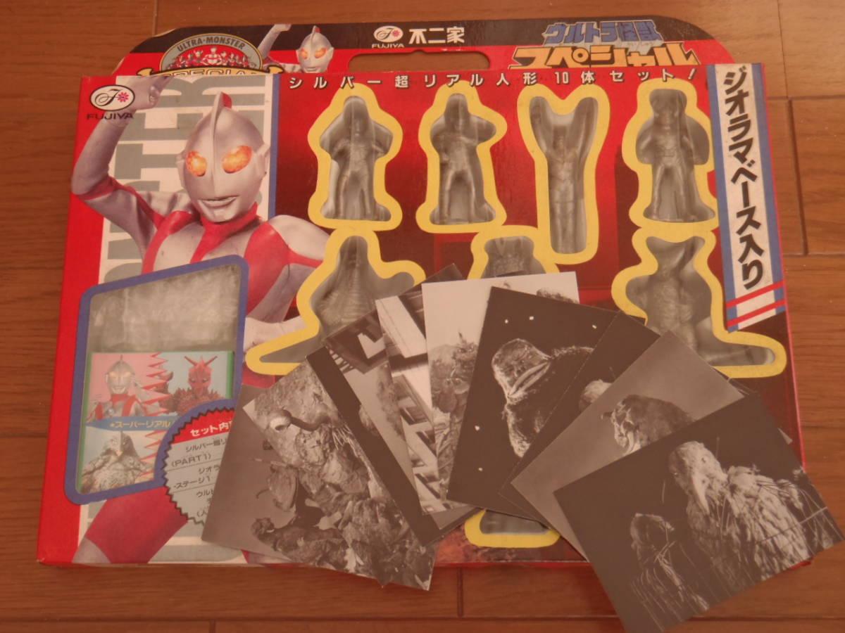 不二家 ウルトラ怪獣スペシャルPART1 & ウルトラQカードのセット ウルトラマン 消しゴム フィギュア_画像1