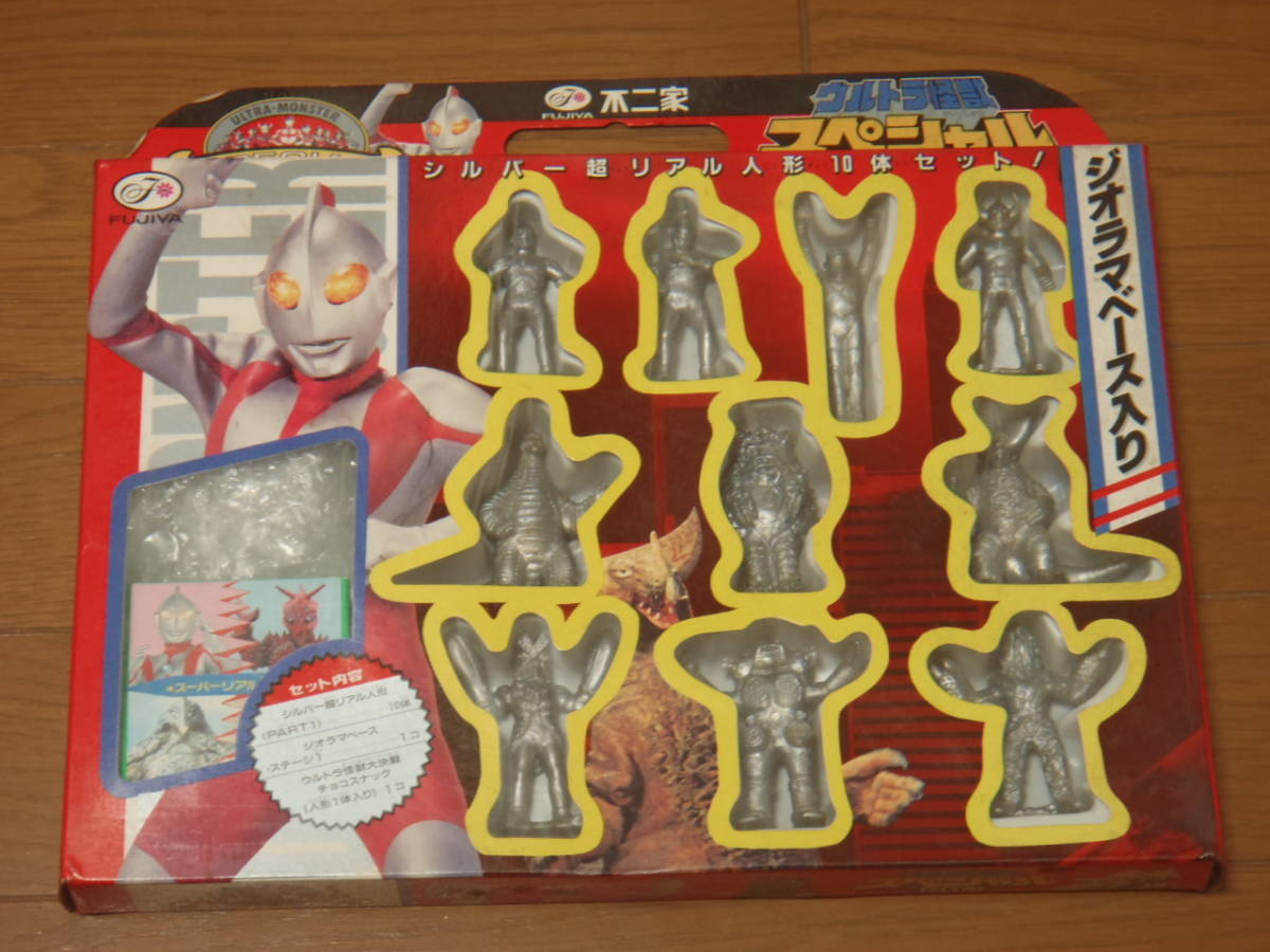 不二家 ウルトラ怪獣スペシャルPART1 & ウルトラQカードのセット ウルトラマン 消しゴム フィギュア_画像2