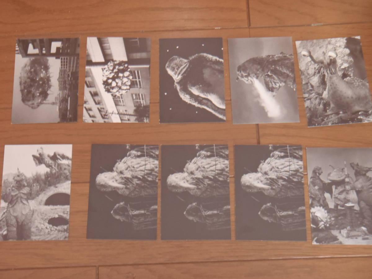 不二家 ウルトラ怪獣スペシャルPART1 & ウルトラQカードのセット ウルトラマン 消しゴム フィギュア_画像6
