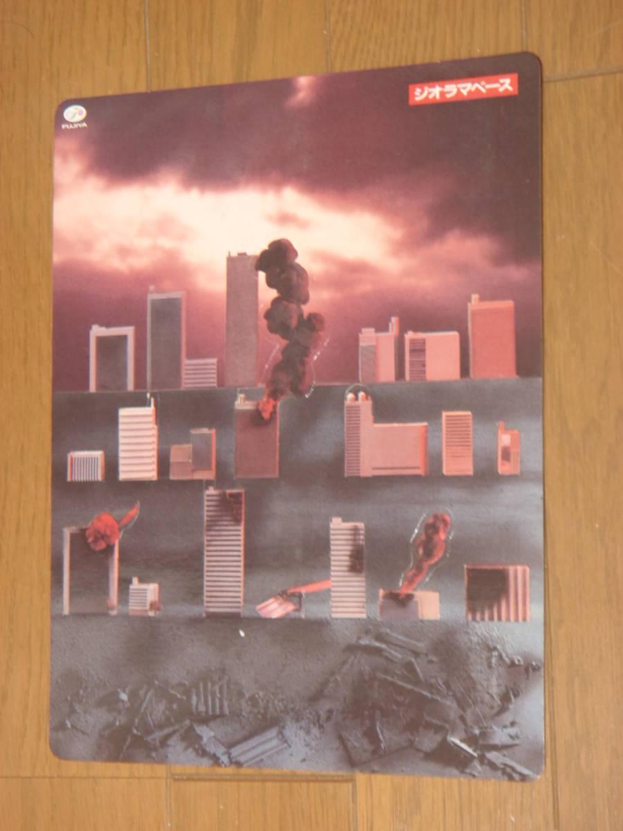 不二家 ウルトラ怪獣スペシャルPART1 & ウルトラQカードのセット ウルトラマン 消しゴム フィギュア_画像5
