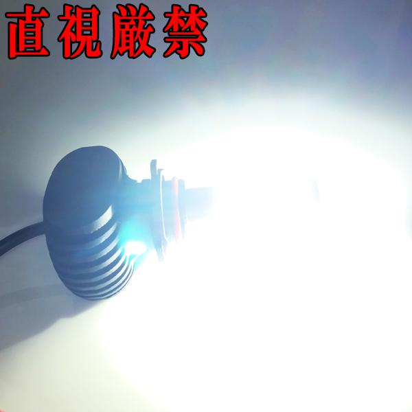三菱◆爆光 LEDフォグランプ 6500k ホワイト H3 規格◆タウンボックス H12.11~ U6#W 専用_画像5