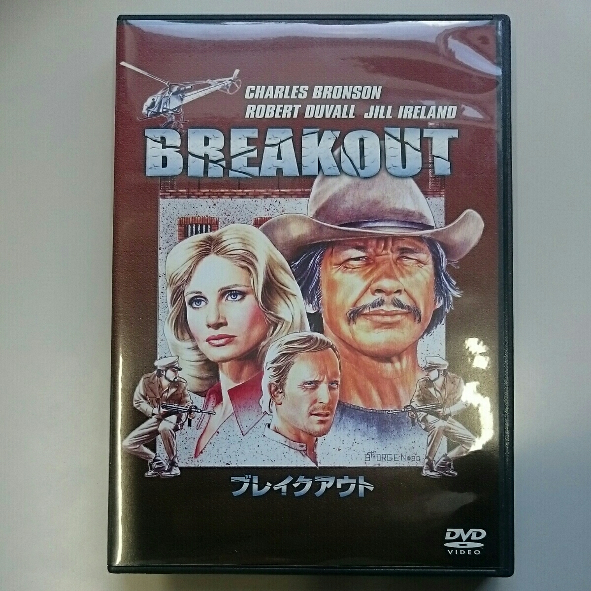 beautiful goods * break out BREAKOUT|1975 year America