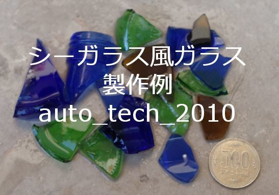 ダブルバレル ロータリー タンブラーポリッシャー シーガラス製作に!_画像4