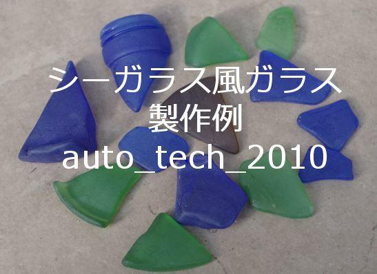 ダブルバレル ロータリー タンブラーポリッシャー シーガラス製作に!_画像6