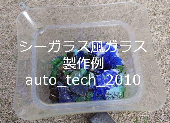 ダブルバレル ロータリー タンブラーポリッシャー シーガラス製作に!_画像3