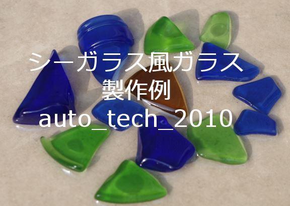 ダブルバレル ロータリー タンブラーポリッシャー シーガラス製作に!_画像7