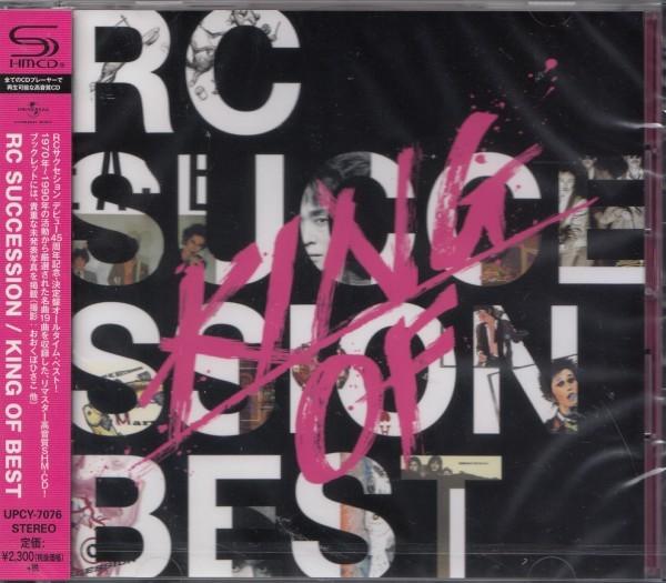 即決23【RCサクセション キング・オブ・ベスト KING OF BEST 忌野清志郎 RC SUCCESSION~高音質・SHM-CD】未開封・新品_画像1