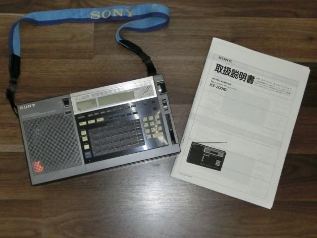 SONY マルチバンドレシーバー ICF-2001D 修理再生品 受信良好 ☆1円スタート_画像2