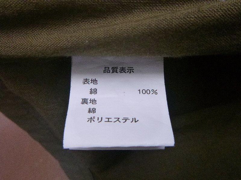 【値下げ価格:最終】◇美品 ジャケット  モスグリーン ミリタリー Somewhere M寸◇_画像7