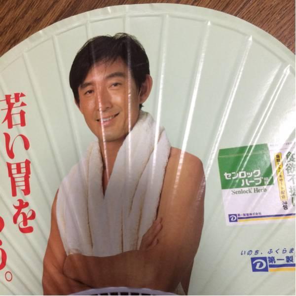宿泊 石田 純一 ホテル 沖縄