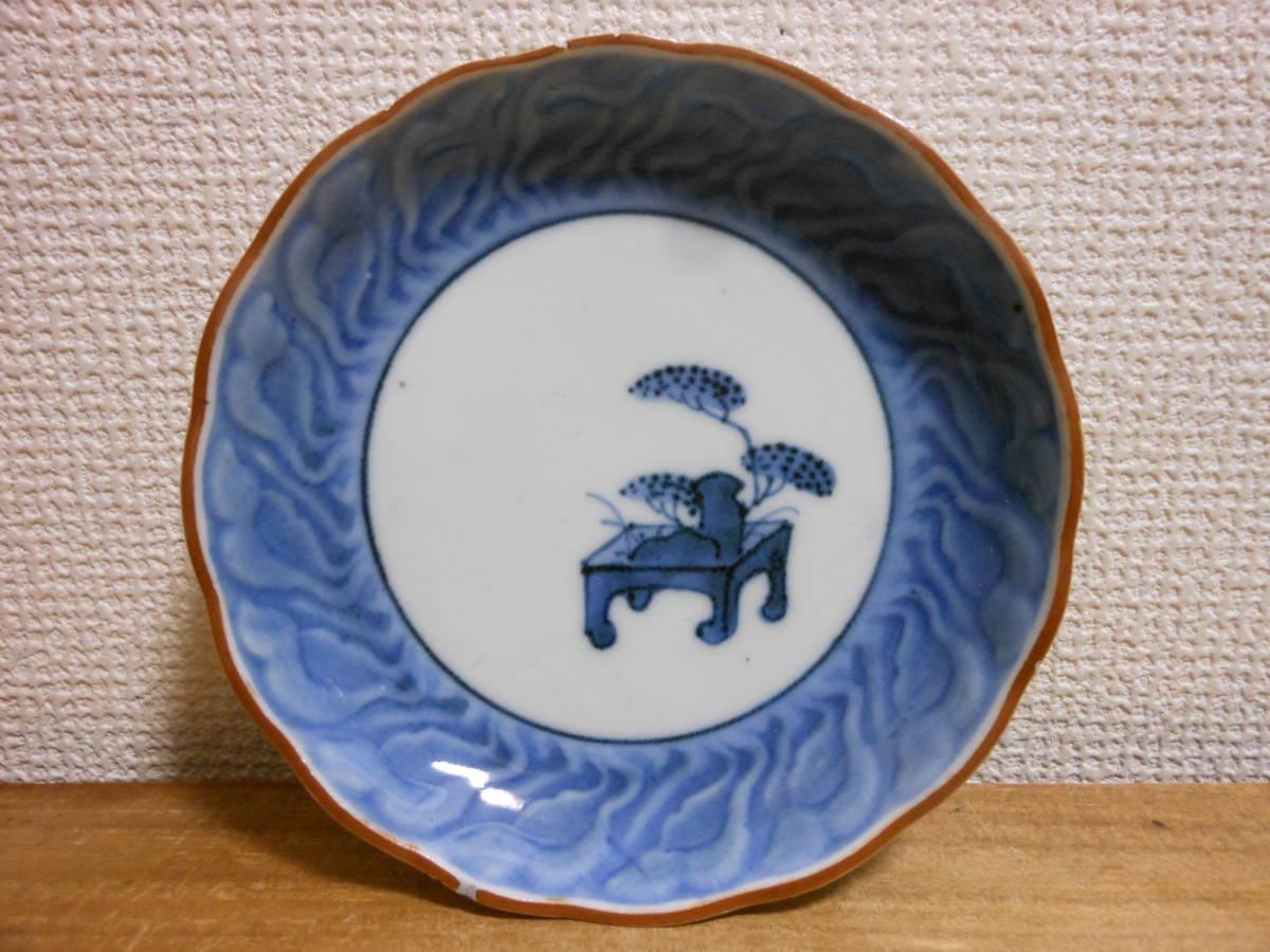 古陶磁その148 藍九谷 盆栽図輪花縁五寸皿 寛文(1660~1670年代) 縁・高台に小ソゲあり 直しはありません 真作保証 柴コレ同手