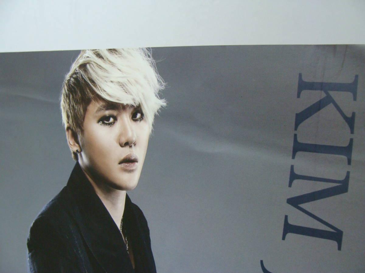 【ワケあり品】 JUNSU MUSICAL ELISABETH 2012 LIVE RECORDING KOREAN CAST SPECIAL EDITION 【中古CD+DVD】_画像10