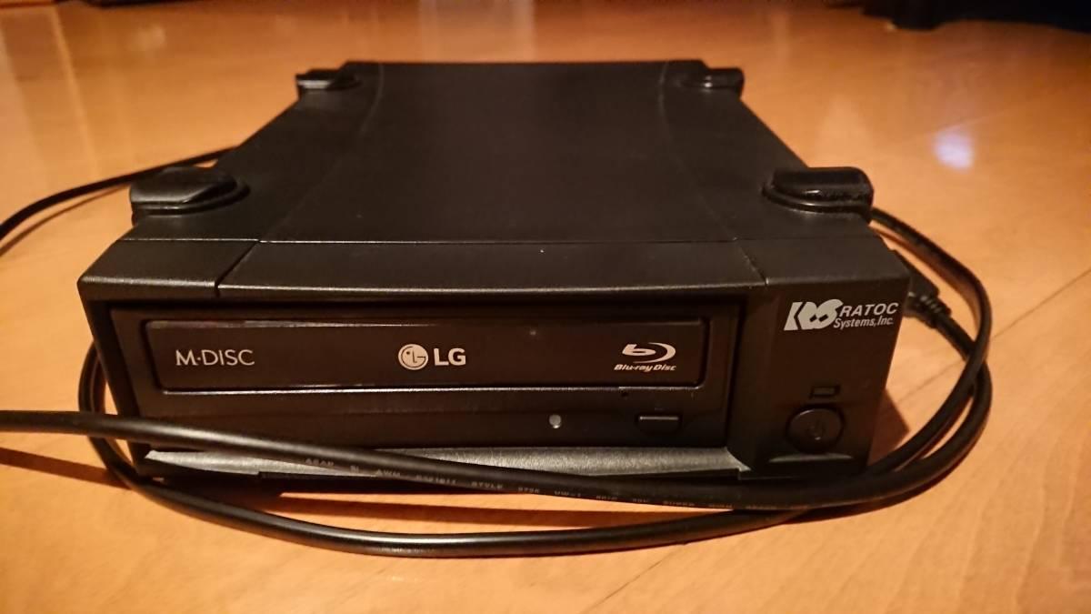 【UHD Friendly】 WH16NS40(Firmware Downgrade済み)+RS-EC5-U3X(USB3.0 5インチドライブケース)セット 【外付けDrive化済み】