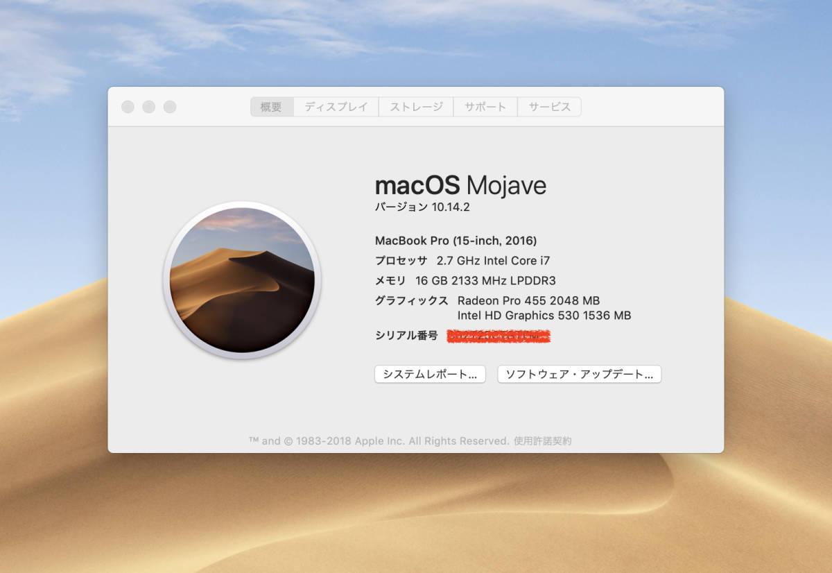 美品 Retina 15inch MacBookPro(Touch Bar) 2016 Core i7/16G/SSD512G/Adobe CC2018&CS6/Office 2019/FinalCutPro X/LogicPro X/Waves 10等_画像6