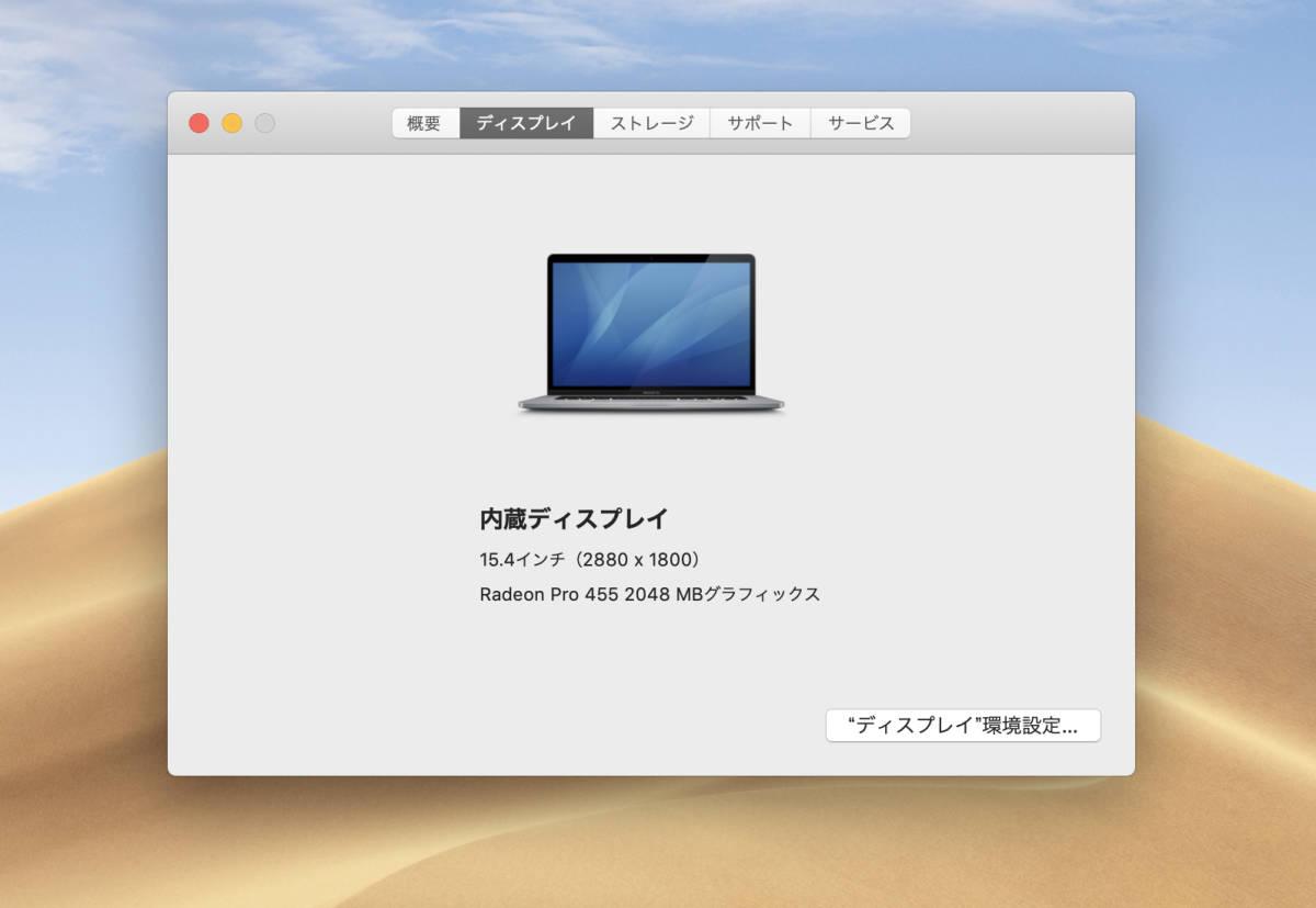 美品 Retina 15inch MacBookPro(Touch Bar) 2016 Core i7/16G/SSD512G/Adobe CC2018&CS6/Office 2019/FinalCutPro X/LogicPro X/Waves 10等_画像8