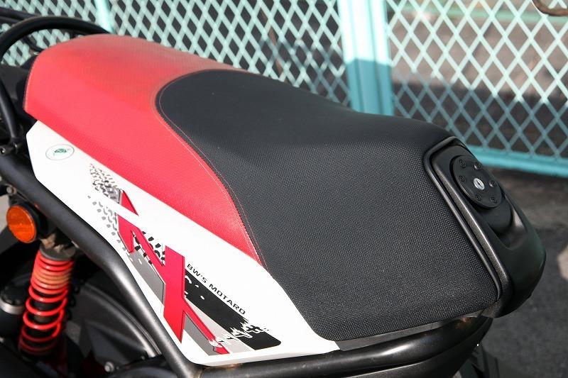 Yamaha BW`s125 X YW125X ビーウィズ 台湾ヤマハ リアキャリアー付き 安心のノーマル デジタルメーター 極上品_画像6