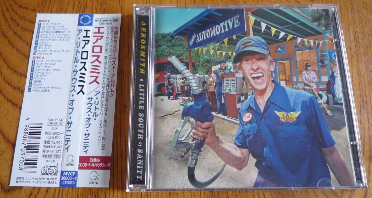 ■【国内盤CD/美品】 エアロスミス - ア・リトル・サウス・オブ・サニティ / AEROSMITH - A LITTLE SOUTH OF SANITY