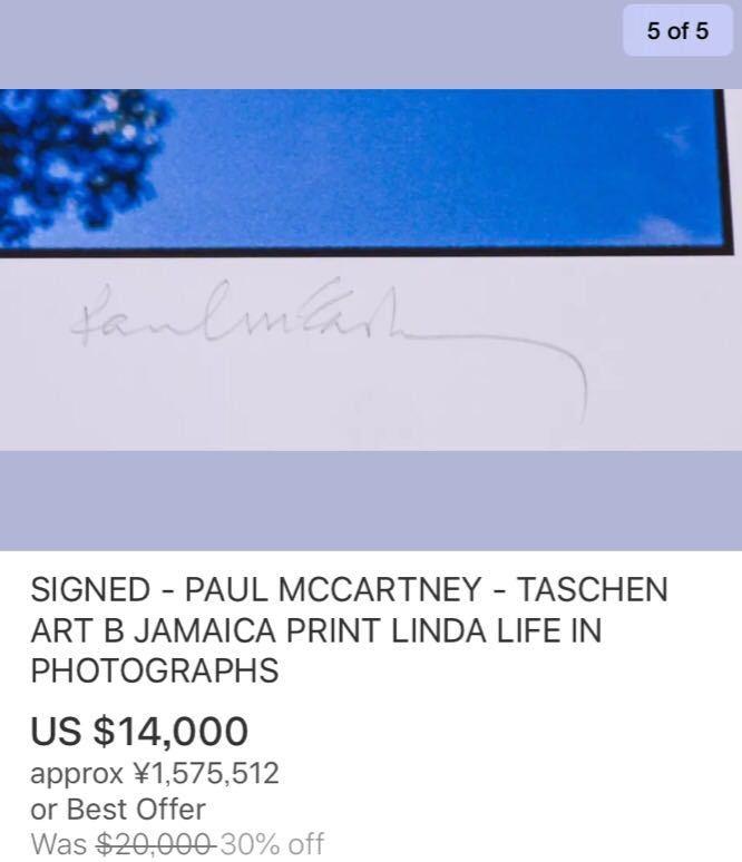 ポール・マッカートニー直筆サイン入り リンダ・マッカートニー豪華写真集 新品未開封_画像3