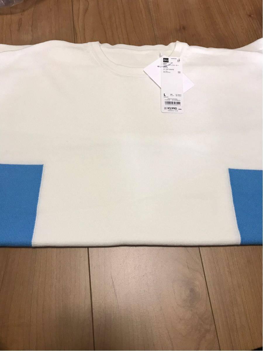 新品未使用 青×白L GU×KIM JONES カラーブロックタートルセーター(KJ) KJ ブルー×ホワイト ジーユー×キム・ジョーンズ 元ヴィトン_画像2