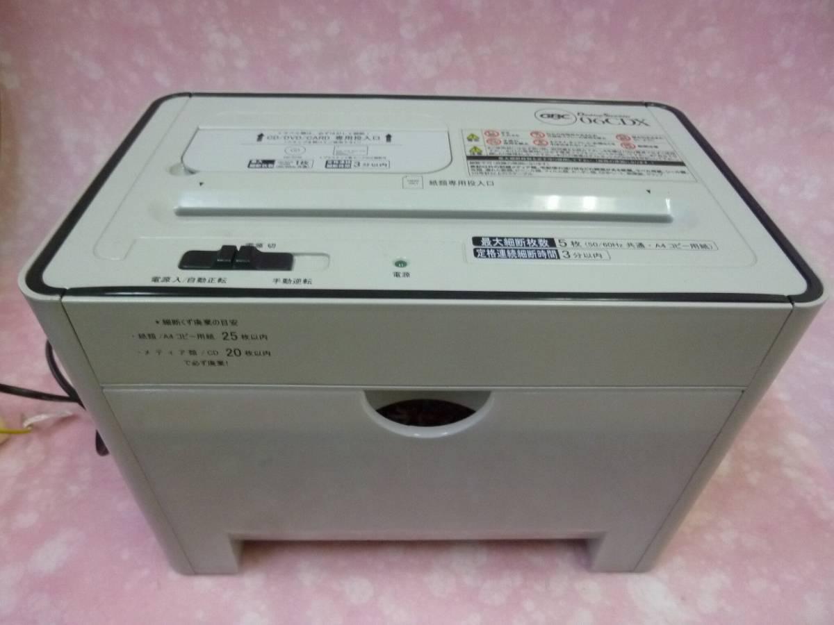 動作品 GBC デスクトップシュレッダー 裁断機 GCS06CDXWO オフィス 書類整理 A4コピー用紙5枚