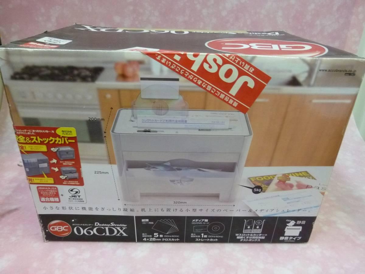 動作品 GBC デスクトップシュレッダー 裁断機 GCS06CDXWO オフィス 書類整理 A4コピー用紙5枚_画像8