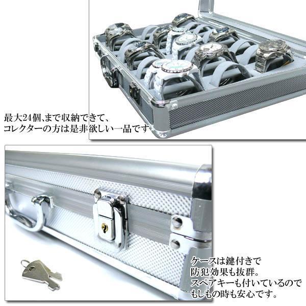 ◆即決◆アルミ製腕時計ケース 24個収納 鍵付_画像3