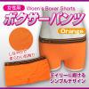 * prompt decision * woman boxer shorts * orange