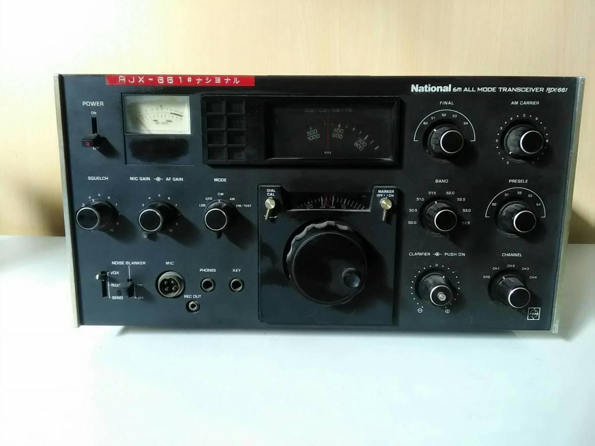 ( 65 ) 6m オールモード トランシーバー RJX-661 松下電器 ナショナル_画像1