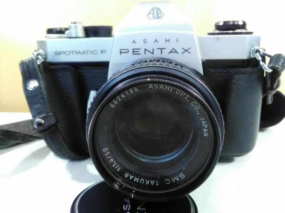 ( 106 ) PENTAX ペンタックス アサヒ asahi spotmatic f 1:1.4/50 一眼レフ? ズームレンズ?_画像3