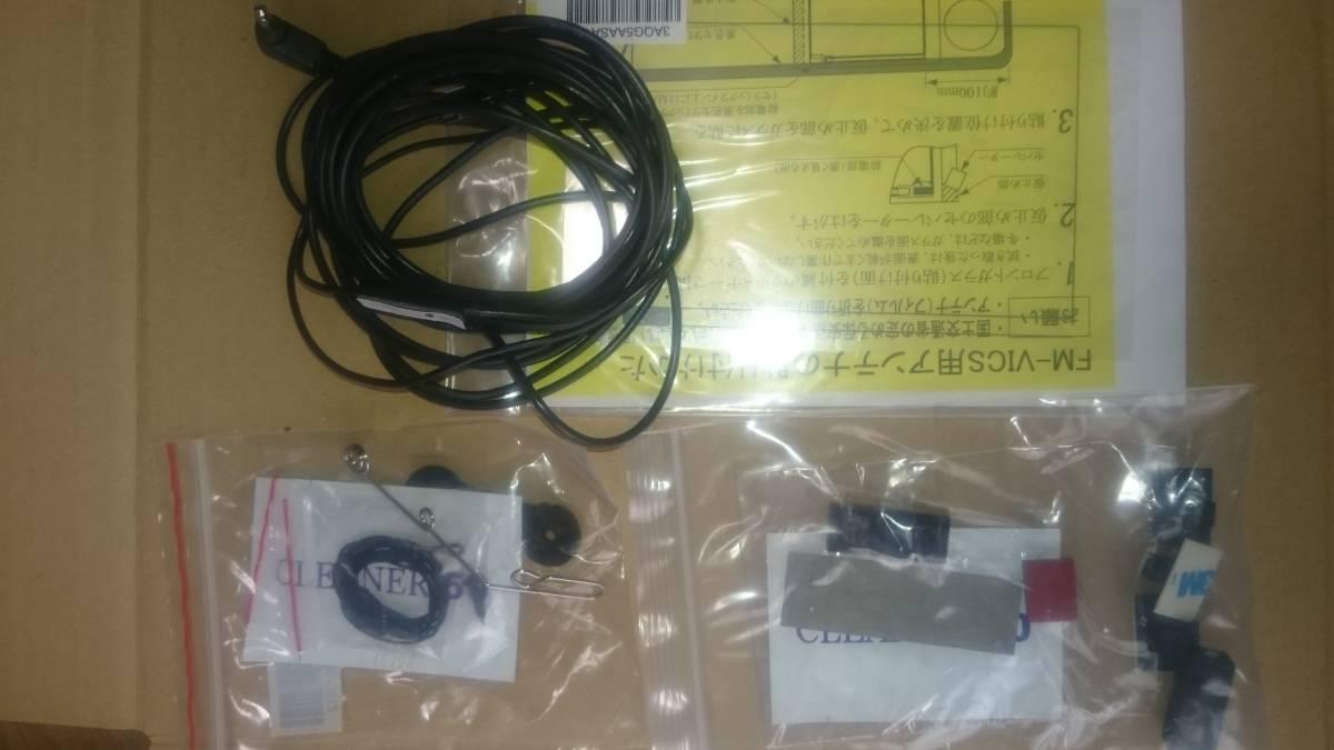 パナソニック ゴリラ SSDポータブルカーナビCN-GP735VD_画像2