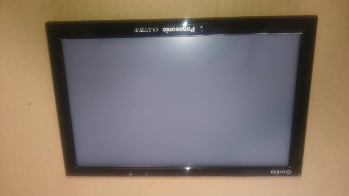 パナソニック ゴリラ SSDポータブルカーナビCN-GP735VD_画像4