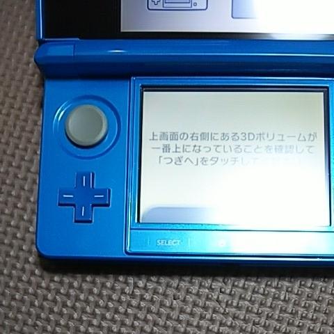 美品 3DS 本体 ライトブルー 新品同様品_画像9
