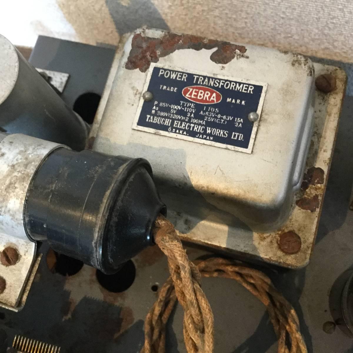 電源トランス(ゼブラ100mA)