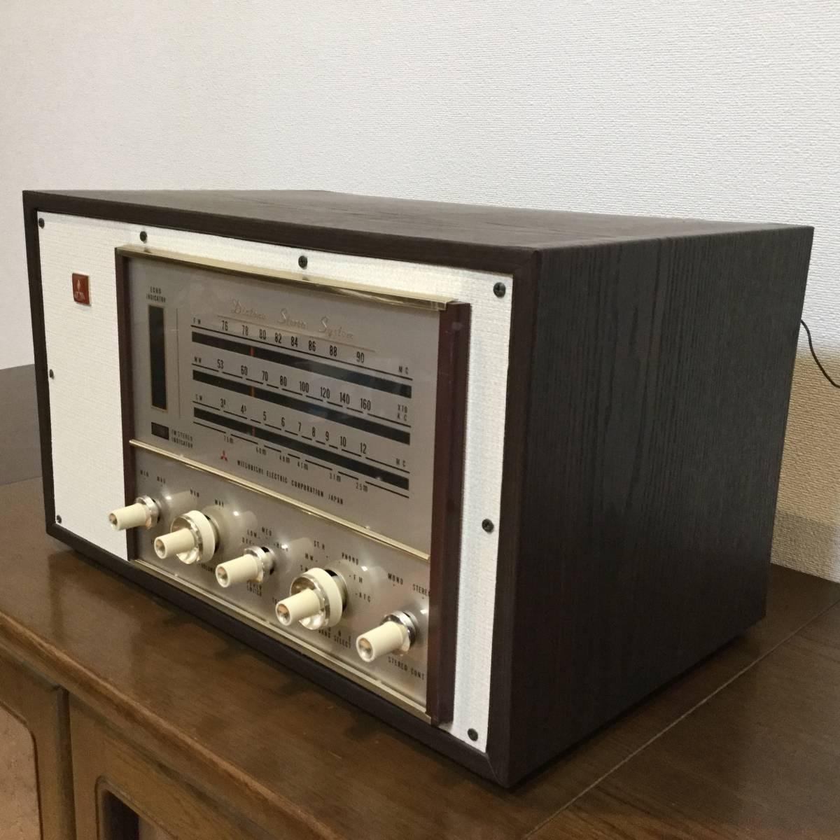 三菱 AM/SW/FM真空管ステレオラジオアンプ 整備済みジャンク_画像2
