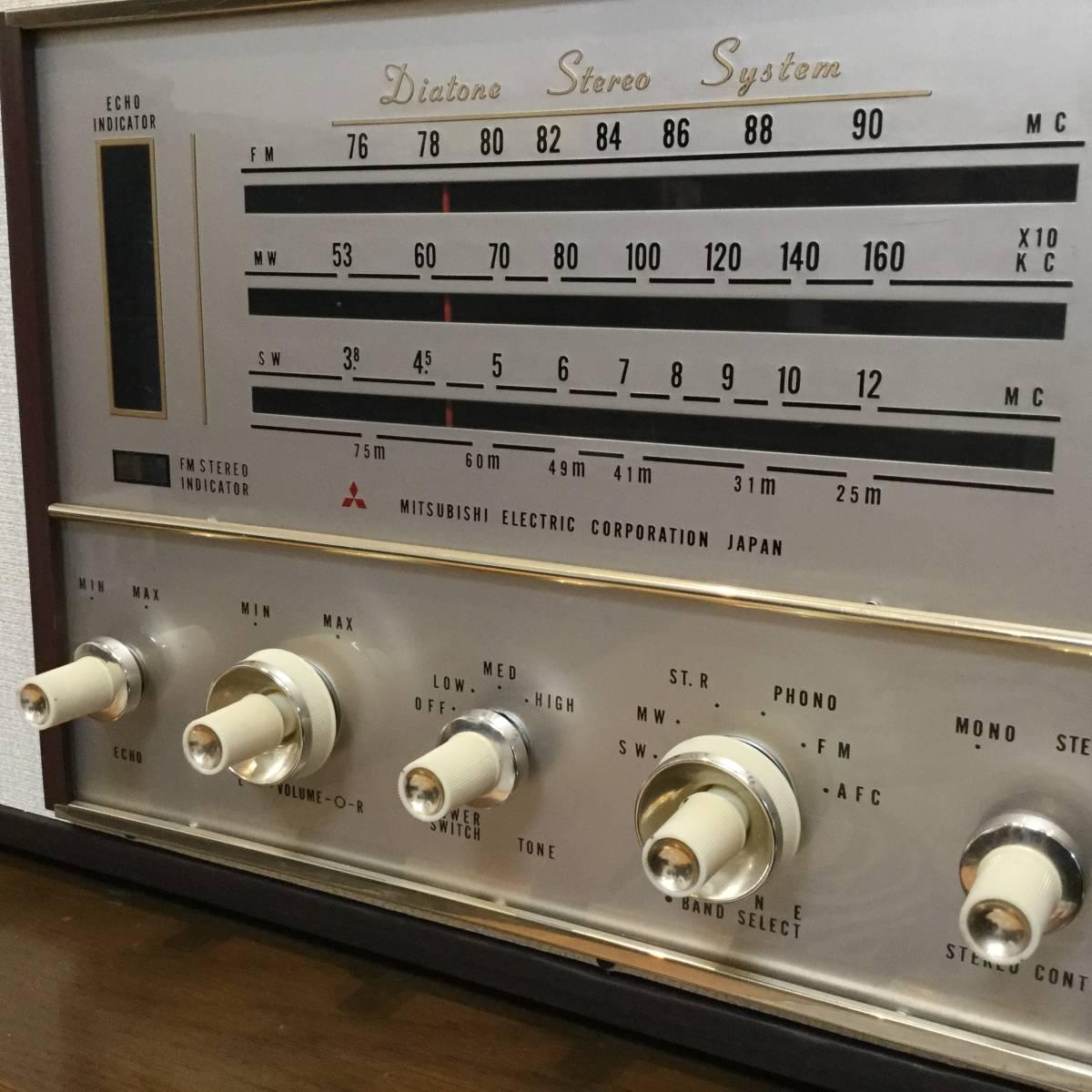 三菱 AM/SW/FM真空管ステレオラジオアンプ 整備済みジャンク_画像4