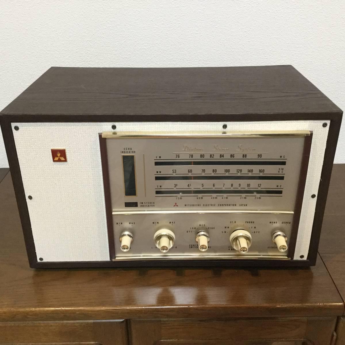 三菱 AM/SW/FM真空管ステレオラジオアンプ 整備済みジャンク