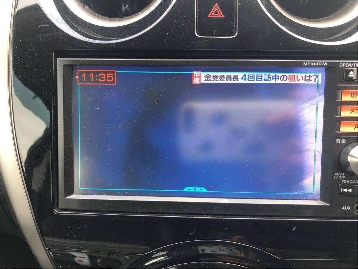 日産純正ナビ パイオニア MP313D-W【美品】2016年地図_画像7