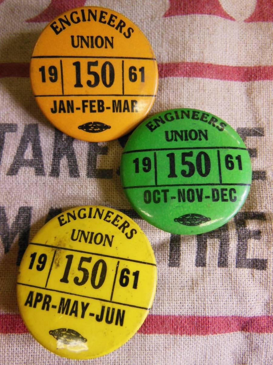 ⑤1961年 ビンテージ 3個セット ENGINEERS UNION (IUOE) 缶バッジ /ユニオンメイド/30S40S50S/ワーカー/ワークウェアー_画像1