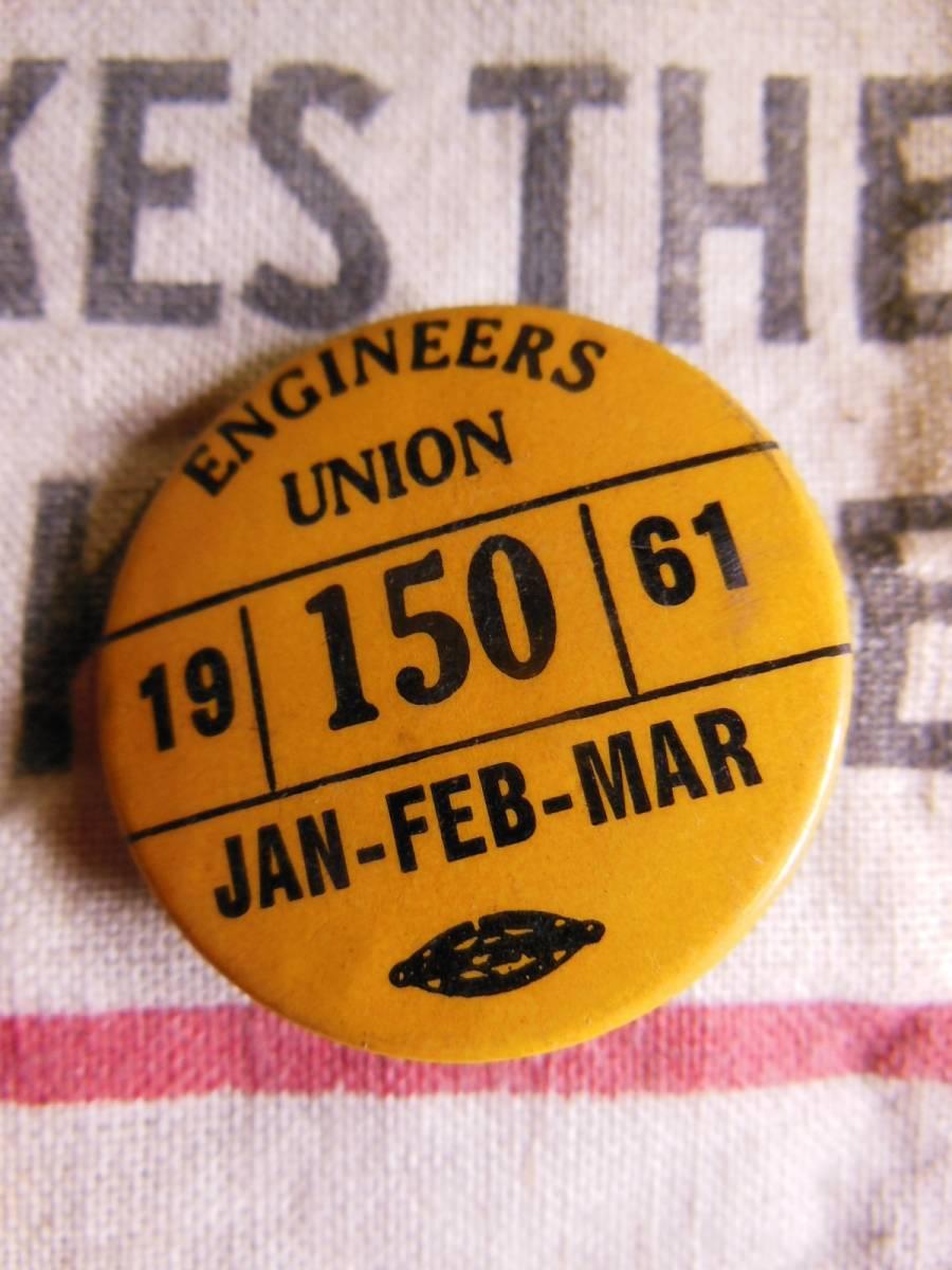 ⑤1961年 ビンテージ 3個セット ENGINEERS UNION (IUOE) 缶バッジ /ユニオンメイド/30S40S50S/ワーカー/ワークウェアー_画像4