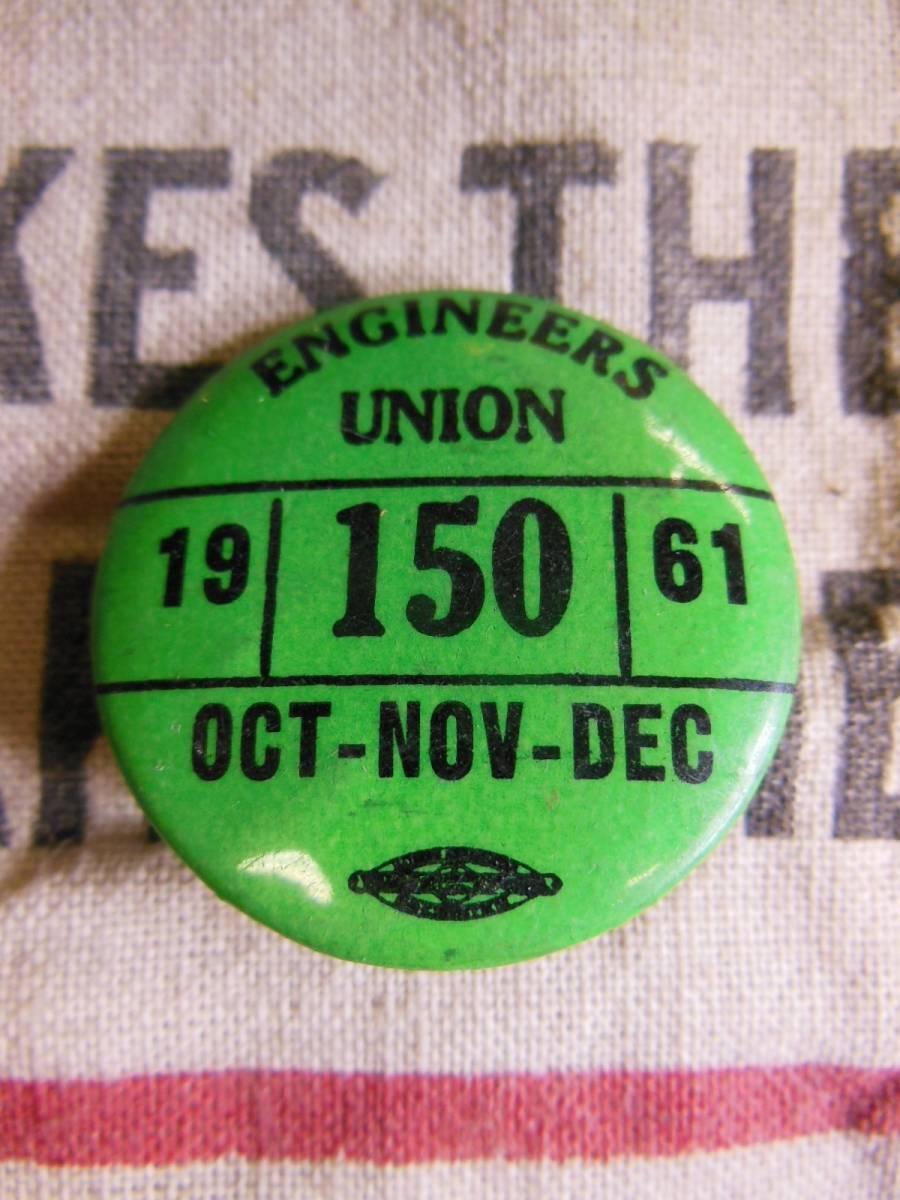 ⑤1961年 ビンテージ 3個セット ENGINEERS UNION (IUOE) 缶バッジ /ユニオンメイド/30S40S50S/ワーカー/ワークウェアー_画像5