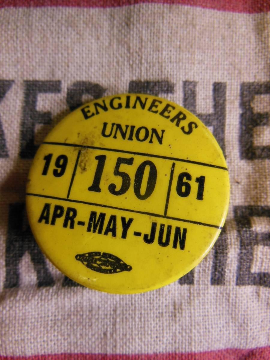 ⑤1961年 ビンテージ 3個セット ENGINEERS UNION (IUOE) 缶バッジ /ユニオンメイド/30S40S50S/ワーカー/ワークウェアー_画像6